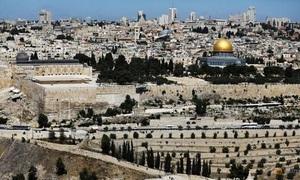 Australia cân nhắc chuyển đại sứ quán ở Israel tới Jerusalem