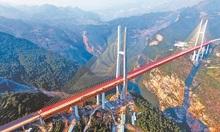 Mảnh đất của những cây cầu cao nhất thế giới ở Trung Quốc