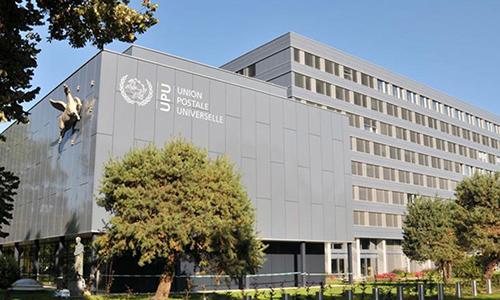 Trụ ở Liên minh Bưu chính Thế giới tại Berne, Thụy Sĩ. Ảnh: UPU.