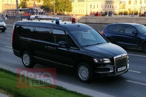Aurus Arsenal, chiếc minivan trong đoàn xe tùy tùng phục vụ tổng thống Nga. Ảnh: Nikita Belousov.