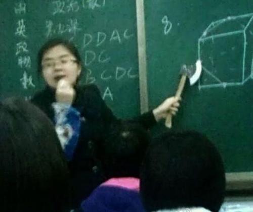 Nghe nói lớp học này ngoan lắm.