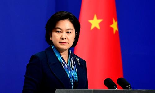 Trung Quốc nói Mỹ cần nghĩ kỹ về việc rút khỏi Hiệp ước INF