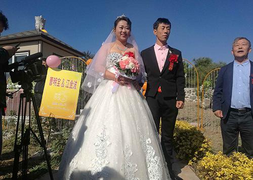 Đám cưới của chú rể Cao và cô dâu Jiang. Ảnh: CGTN