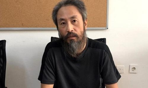 Nhà báo tự do Nhật Bản Jumpei Yasuda. Ảnh: AFP.