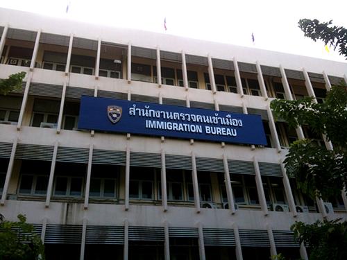 Trại Giam giữ Nhập cư ở trung tâm Bangkok. Ảnh: WordPress