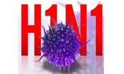 Người đầu tiên ở Đồng Nai tử vong do cúm A/H1N1