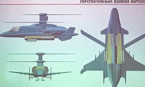 Hình ảnh mẫu trực thăng tương lai của Nga do Viện thiết kế Kamov phát triển. Ảnh: Gazeta.