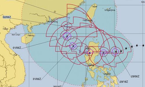 Đường đi dự kiến của siêu bão Yutu đến ngày 2/11. Đồ họa: JTWC.