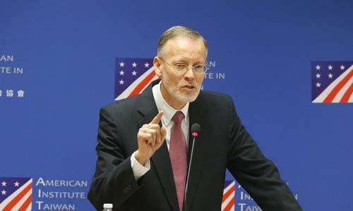 Giám đốc Viện Mỹ tại Đài Loan phát biểu trong buổi họp báo ra mắt ở Đài Bắc hôm nay. Ảnh: CNA.
