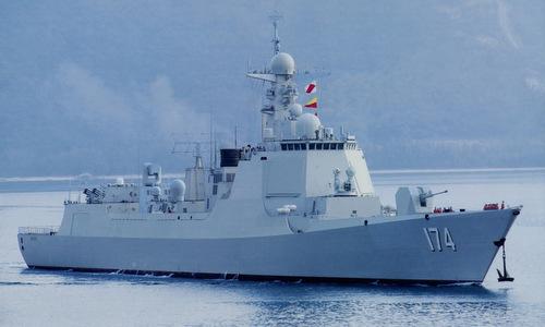 Tàu khu trục Type-052D của Trung Quốc. Ảnh: Bộ Quốc phòng Trung Quốc.
