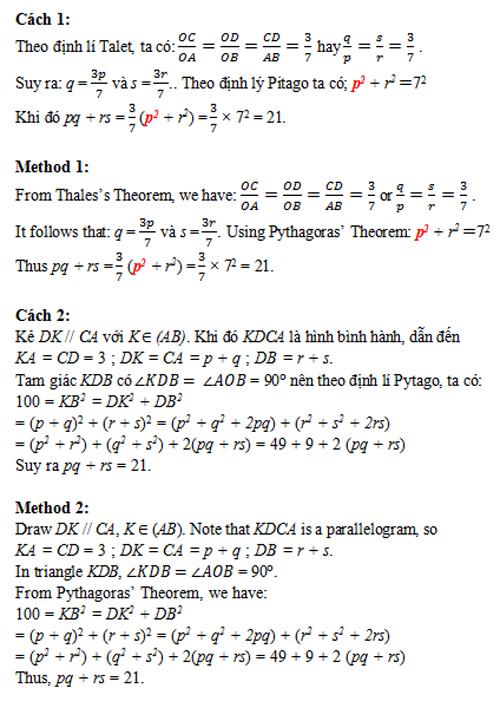 Đáp án bài toán hình thang trong đề thi BIMC 2018 - 2