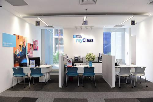 Trung tâm Giảng dạy Anh ngữ và Giáo dục British Council.
