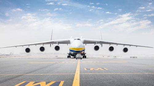 Chiếc Antonov An-225 Mriya. Ảnh: Traveller24