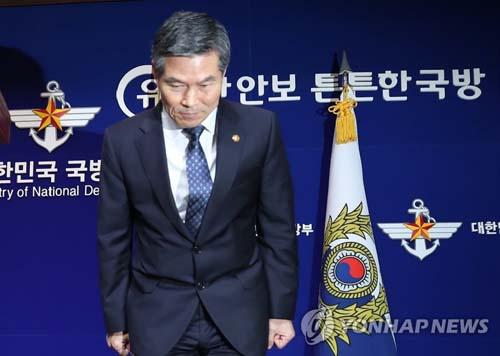 Bộ trưởng Quốc phòng Hàn Quốc Jeong Kyeong-doo cúi đầu xin lỗi tại cuộc họp báo ở Seoul hôm nay. Ảnh: Yonhap.