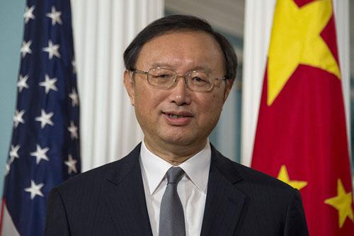 Ủy viên Bộ Chính trị Trung Quốc Dương Khiết Trì. Ảnh: CGTN.