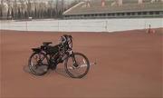 Xe đạp không người lái