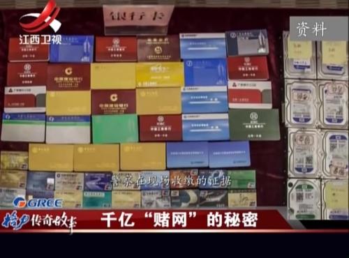 Nhiều ổ cứng và thẻ ngân hàng bị thu giữ.