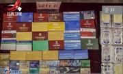 Đường dây đánh bạc trực tuyến hơn 60 tỷ USD mỗi tháng ở Trung Quốc