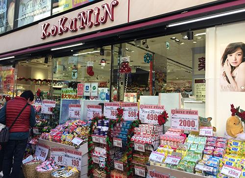 Một cửa hàng dược mỹ phẩm tại Tokyo, Nhật Bản. Ảnh: JW Web Magazine