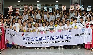 Trung tâm Sejong Hồ Chí Minh 3 tuyển sinh khóa học tiếng Hàn