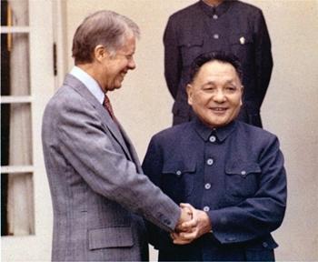 40 năm Trung Quốc đi từ 'náu mình' đến 'trỗi dậy'