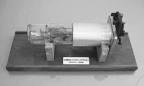 Một ống magnetron được Nhật chế tạo hồi năm 1939. Ảnh: Wikipedia.