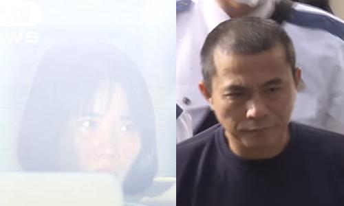 Nhật bắt hai người Việt chuyển tiền lậu