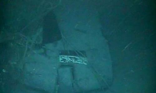 Mảnh vỡ từ tàu ngầm San Juan được tìm thấy hôm 17/11. Ảnh: Ocean Infinity.