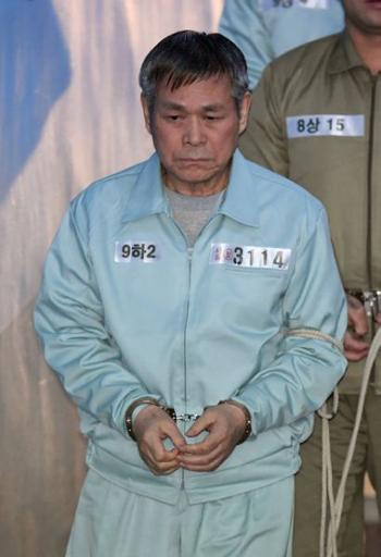 Lee Jaerock tại phiên tòa ở Seoul sáng nay. Ảnh: AFP.