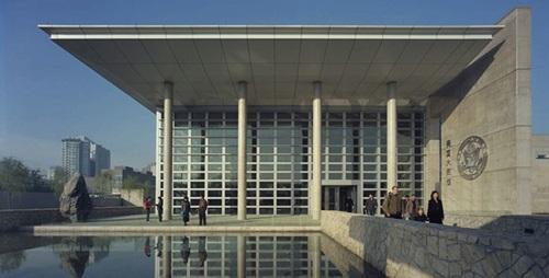 Tòa nhà đại sứ quán Mỹ tại Trung Quốc. Ảnh: Bộ Ngoại giaoMỹ.