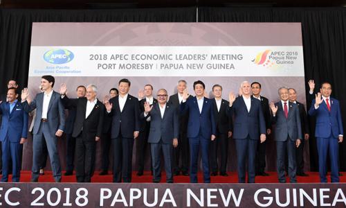Lãnh đạo các nền kinh tế APEC tại hội nghị thượng đỉnh ở Papua New Guinea. Ảnh: AFP.