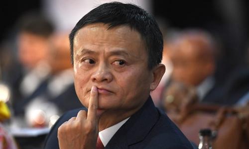 Tỷ phú Jack Ma tại một hội thảo ở Nam Phi hồi tháng 10. Ảnh: AFP.