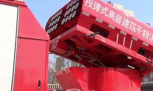 'Tên lửa' chữa cháy cho tòa nhà cao tầng tại Trung Quốc