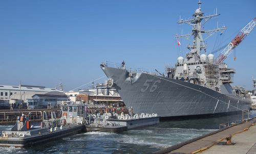 Tàu khu trục USS John S. McCain trong ụ nổi hôm 27/11. Ảnh: US Navy.