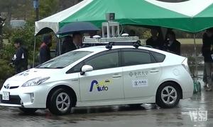 Nhật Bản làm 'siêu thành phố' công nghệ mời người dân đến sống