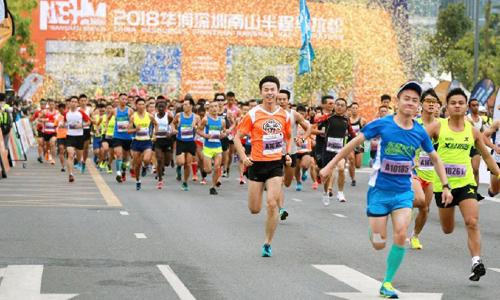 Một giải chạy marathon ở Thâm Quyến, Trung Quốc hồi cuối tháng 11. Ảnh: Xinhua.