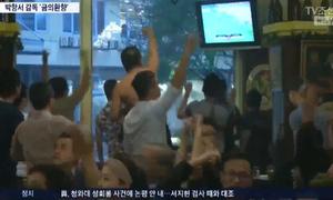 Lượng khán giả Hàn Quốc xem tuyển Việt Nam tăng đột biến