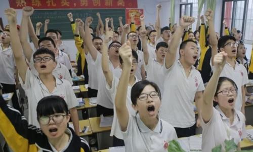 Một lớp học ở Trung Quốc. Ảnh: SCMP.