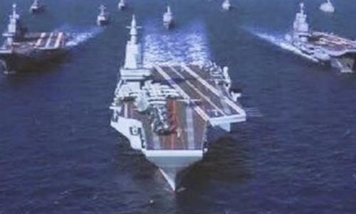 Hình ảnh tàu sân bay thế hệ mới của Trung Quốc được tiết lộ hồi tháng 6. Ảnh: SCMP.