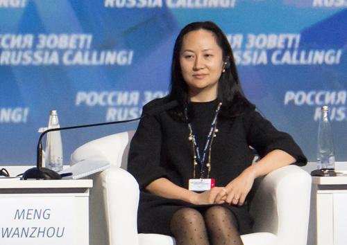 Giám đốc tài chính Huawei Mạnh Vãn Chu. Ảnh: Reuters.