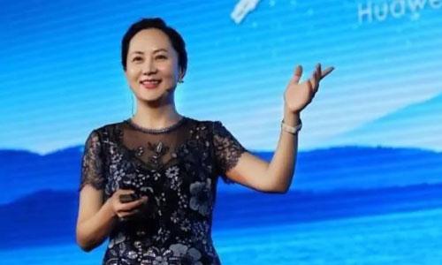Giám đốc tài chính Huawei Mạnh Vãn Chu trước khi bị bắt. Ảnh: CBC.