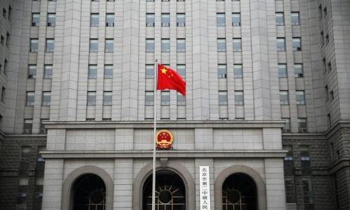 Trung Quốc kết án tù công dân Nhật với cáo buộc gián điệp