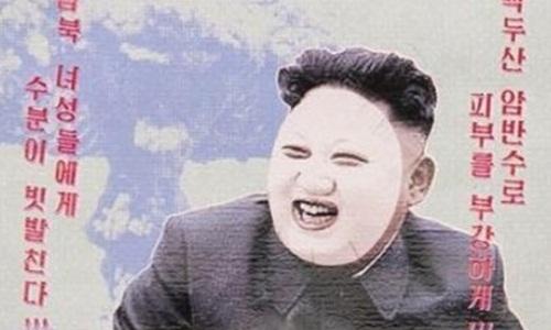 Hình ảnh lãnh đạo Triều Tiên Kim Jong-un được sử dụng để quảng bá cho sản phẩm mặt nạ dưỡng da ở Hàn Quốc. Ảnh: SCMP.