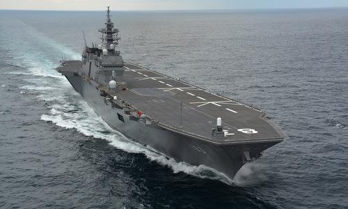 Tàu khu trục trực thăng JS Izumo của Nhật. Ảnh: JMSDF.