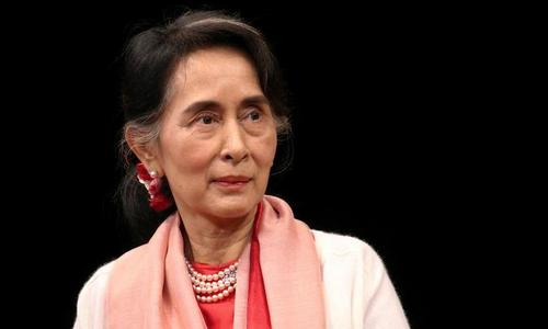 Quỹ nhân quyền Hàn Quốc tước giải thưởng của Aung San Suu Kyi