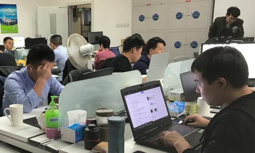 Tòa nhà dành cho các công ty công nghệ giáo dục tại Bắc Kinh