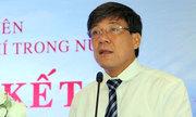 Cựu tổng giám đốc Tổng công ty Thăm dò dầu khí bị bắt
