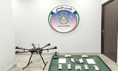 Drone vận chuyển 5 kg ma túy bị thu giữ ở Kuwait. Ảnh: Kuwait Time.