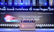 Foton kỳ vọng nâng tỷ lệ nội địa hóa xe vận tải tại Việt Nam