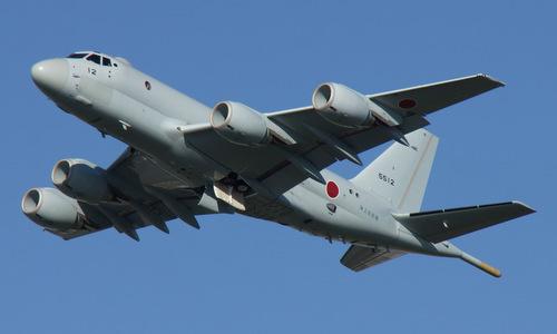 Máy bay tuần thám P-1 của Nhật Bản. Ảnh: JMSDF.